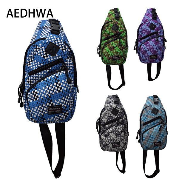 70-6041-1《AEDHWA愛德華》幾何圖豬鼻單肩背包 (五色)