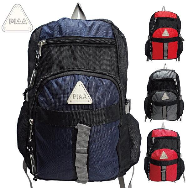 81-605【PIAA 皮亞】活力運動款電腦背包 (四色)
