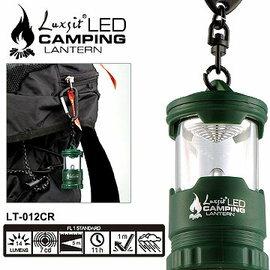 [ Luxsit ] LT-012CR LED mini露營燈/鑰匙圈燈/隨身燈 綠色 (可刷國民旅遊卡)