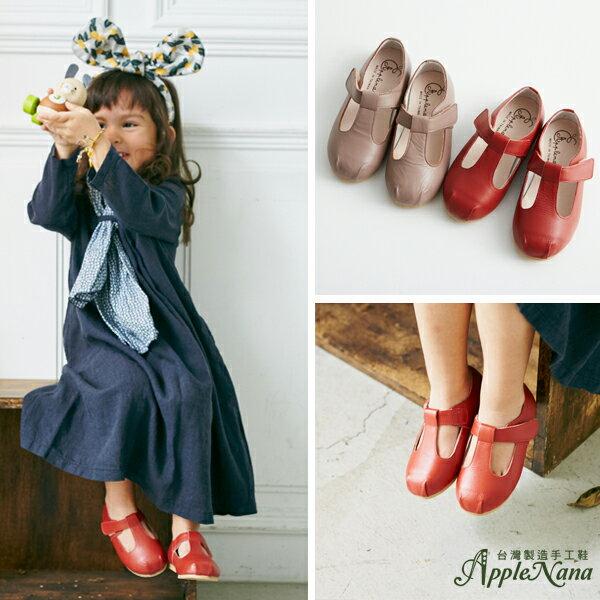 AppleNana。MIT手工親子鞋。跟媽媽一樣T字瑪莉珍全真皮娃娃鞋【QBC71441080】蘋果奈奈 2