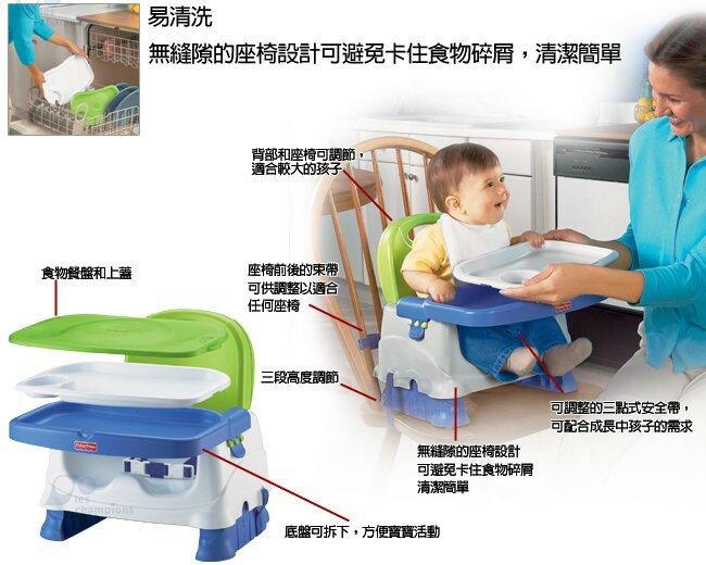 Fisher-Price費雪 - 寶寶小餐椅 2