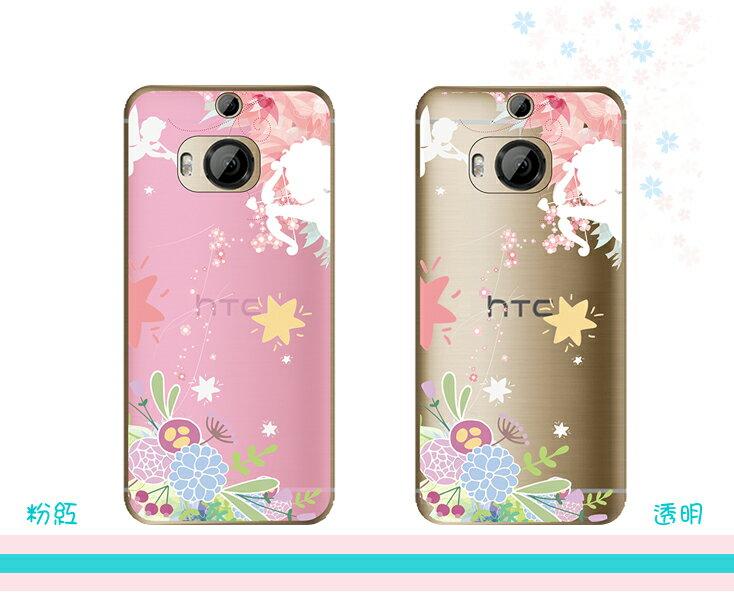 [HTC] ✨ 邱比系列透明軟殼 ✨[M8,M9,M9+,M10,D816,D820,D826,D728,A9,X9,728,825,830 ] 1