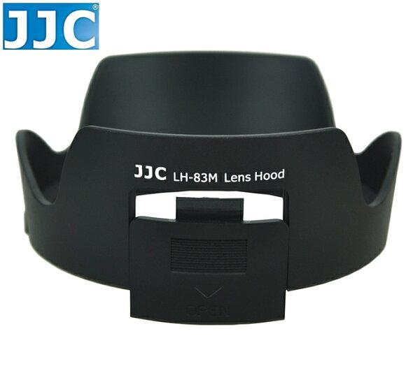 又敗家@JJC副廠Canon遮光罩EW-83M遮光罩(可倒扣反裝副廠遮光罩)適EF 24-105mm F3.5-5.6 IS STM ,相容佳能Canon原廠遮光罩的Canon副廠遮光罩EW83M遮光罩EW-83M太陽罩EW-83M太陽罩遮陽罩遮罩lens hood f/3.5-5.6