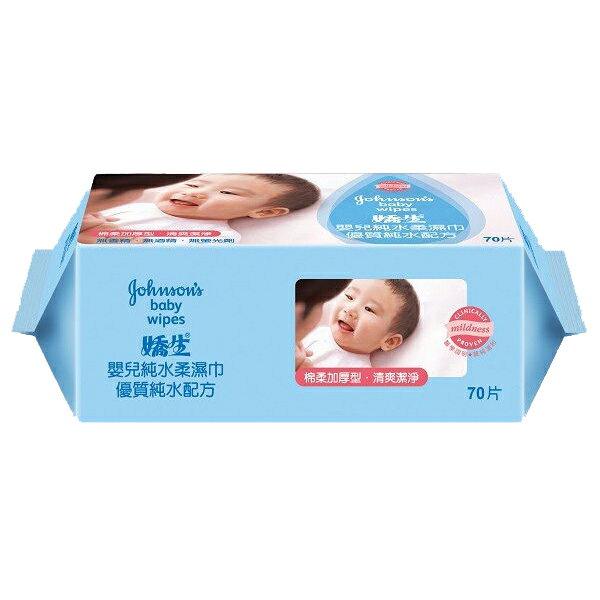 嬌生 純水柔濕巾加厚型 70片【德芳保健藥妝】