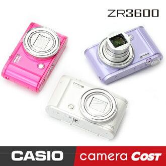 【64G電充超值7件組】CASIO EX-ZR3600 ZR3600 公司貨 新 ZR1500 ZR3500