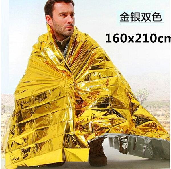 【露營趣】中和 TNR-166 金銀雙色急救毯 太空毯 保暖毯 求生毯 登山預防失溫野外求生裝備