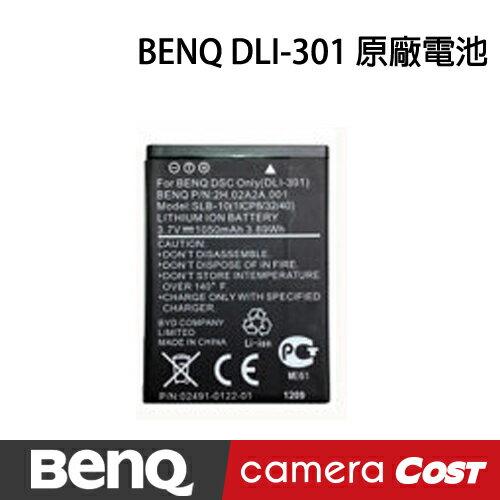 【爆殺 原廠電池】BENQ DLI-301 原廠電池 原電 G1 G2F 適用