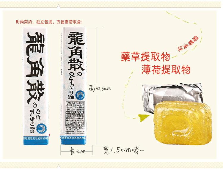 有樂町進口食品 日本進口 龍角散條糖 4987240618614 1