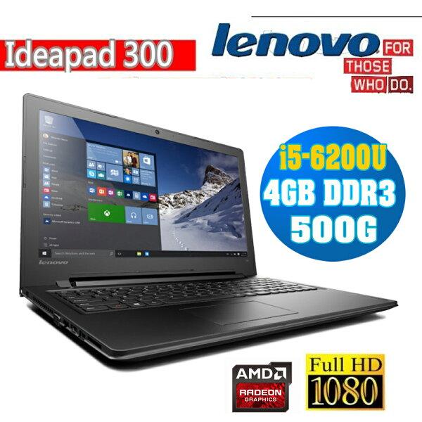 【聯想】Lenovo Ideapad 300 15.6吋 i5-6200U 500G硬碟 FHD 2G獨顯 NOOS 效能筆電【DR.K3C】