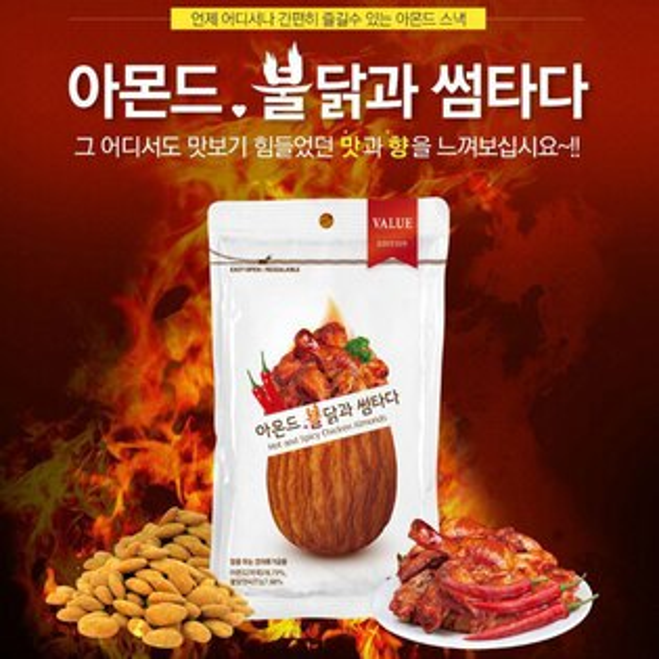 Green Nut 韓國辣子雞風味杏仁果 100g