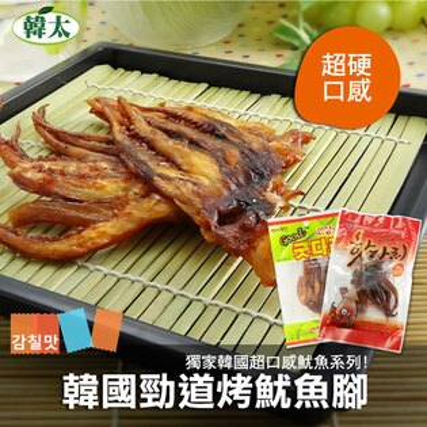 韓國進口 韓式 超口感魷魚腳 1入