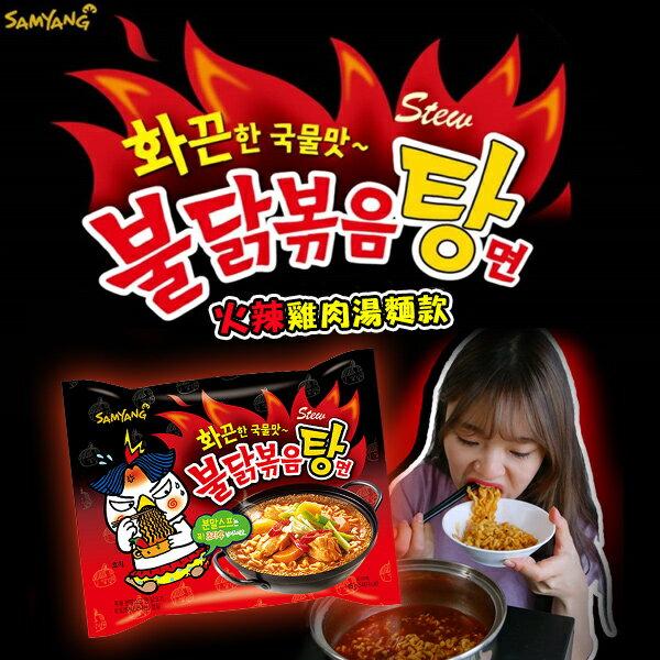 韓國 火辣雞肉湯麵款 140g 單包入 全球最辣泡麵 辣雞麵