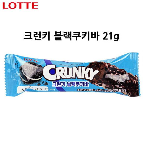 韓國 樂天 LOTTE Crunky 黑旋風巧克力 21g*3入