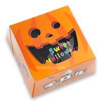 萬聖節Halloween到日本松尾 萬聖節限定巧克力禮盒 一盒15入