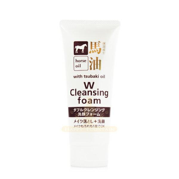 熊野油脂 馬油卸妝洗面乳 130g 卸妝+洗臉2合1