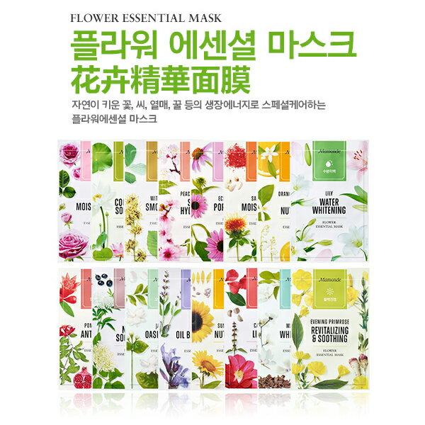 韓國 Mamonde 花卉精華面膜 20ml