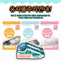 梅雨季除溼防霉防螨週邊商品推薦韓國 TPG 鞋子/衣櫥/棉被/抽屜專用 除濕抗霉除臭乾燥包