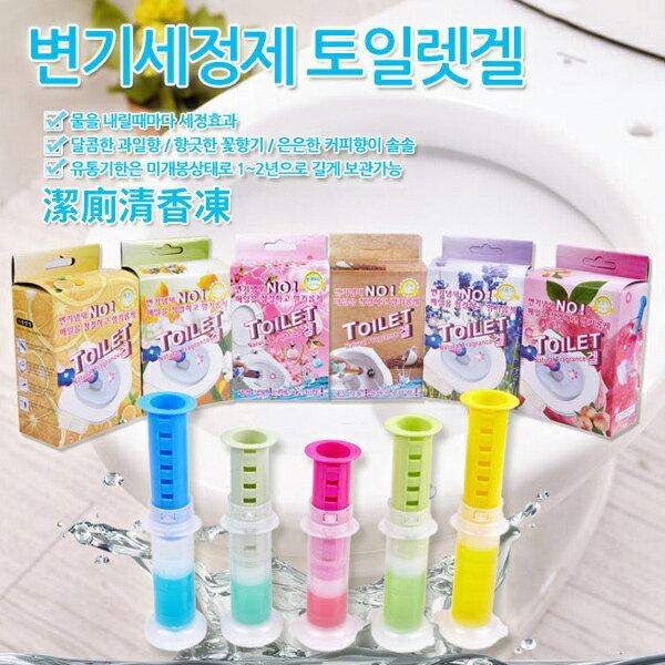韓國先生 JSP 潔廁清香凍 36g