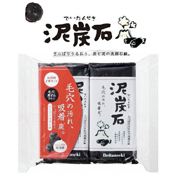 日本 Pelican 沛麗康 泥炭石洗面皀/洗顏皂 135g*2入