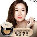 韓國 珂莉奧 CLIO Kill Cover 魔力水潤安瓶精華氣墊水凝粉餅 0
