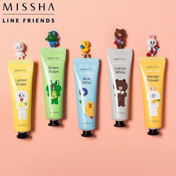 韓國 MISSHA x LINE FRIENDS 愛戀香氛秘密護手霜 30ml 限量聯名 卡通聯名美妝