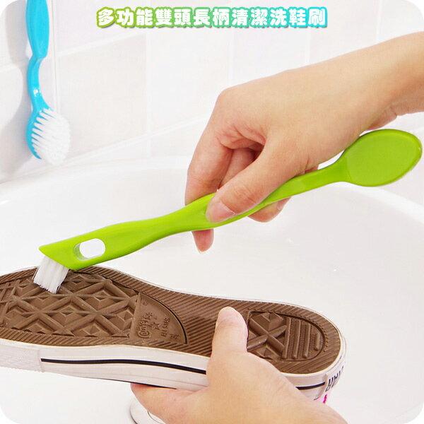 生活小物 多功能雙頭長柄清潔洗鞋刷 1入 隨機出貨