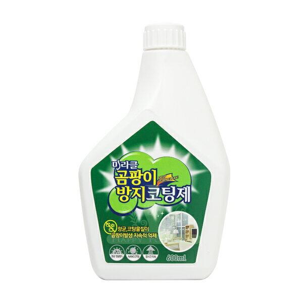 韓國 立潔白 奇蹟魔俐強效抗霉噴劑 600ml