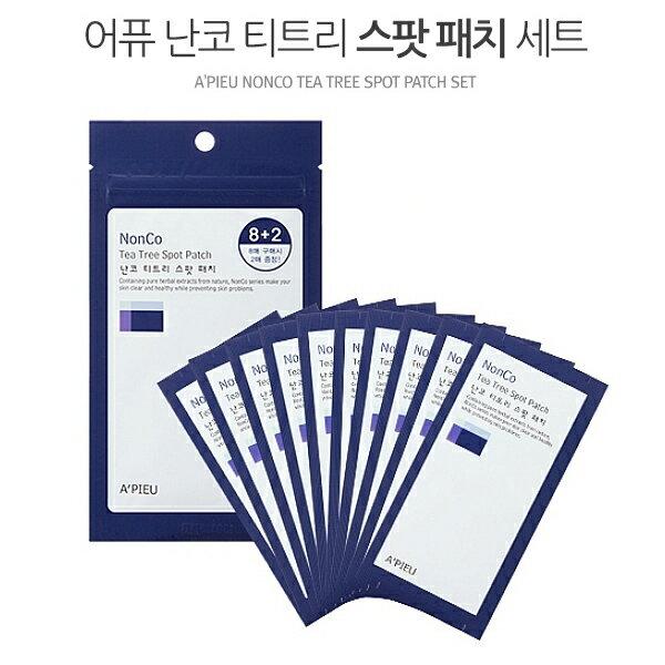 韓國 Apieu NonCo茶樹痘痘貼 10片入