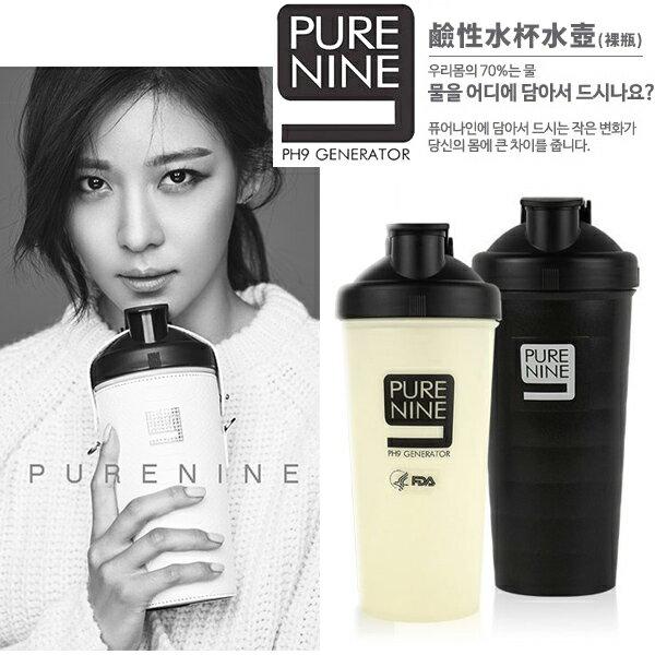韓國正品 Purenine 河智苑代言 鹼性水杯水壺 720ml 裸瓶 ~  好康折扣