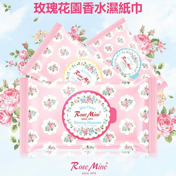 韓國 EVAS 玫瑰花園香水濕紙巾 1包10抽