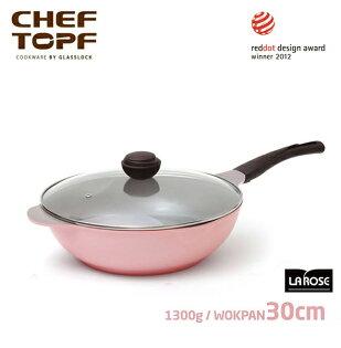 韓國 CHEF TOPF La Rose玫瑰鍋 炒鍋+透明蓋30cm不沾鍋 ※限宅配