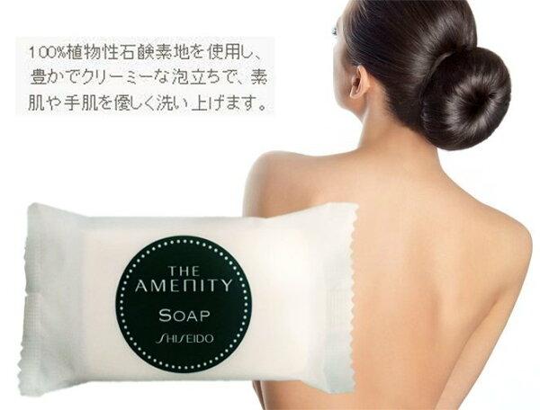資生堂 SHISEIDO ECO SOAP 植物泡泡沐浴皂(白) 25g/顆