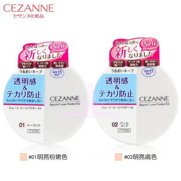 日本 CEZANNE 輕盈細緻蜜粉 6ml