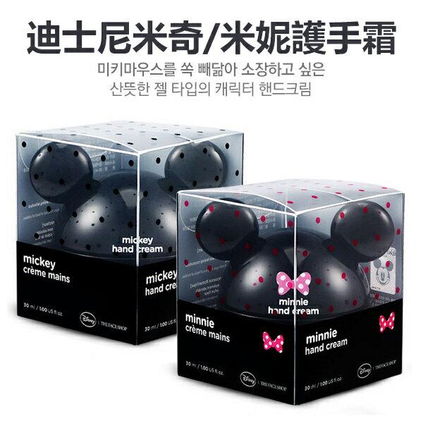 The Face Shop X Disney 迪士尼米奇/米妮護手霜 30ml