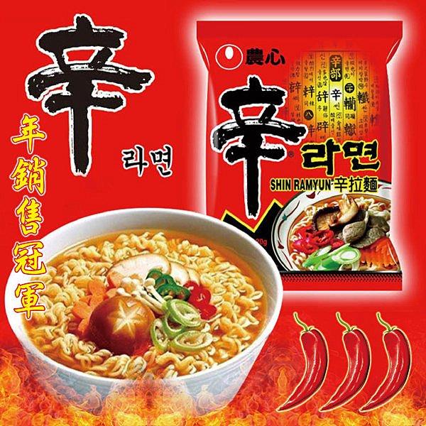 韓國原裝進口 農心辛拉麵 正宗韓國內銷品 去韓國必買的泡麵