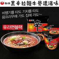 異國泡麵大賞推薦韓國 農心黑辛拉麵牛骨濃湯味 全球好吃泡麵TOP8