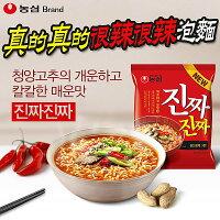 異國泡麵大賞推薦韓國 農心真的真的很辣很辣泡麵 全球好吃泡麵TOP4