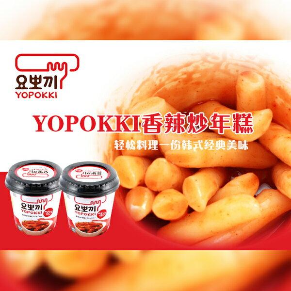 韓國 Yopokki 辣炒年糕微波即食杯 140g