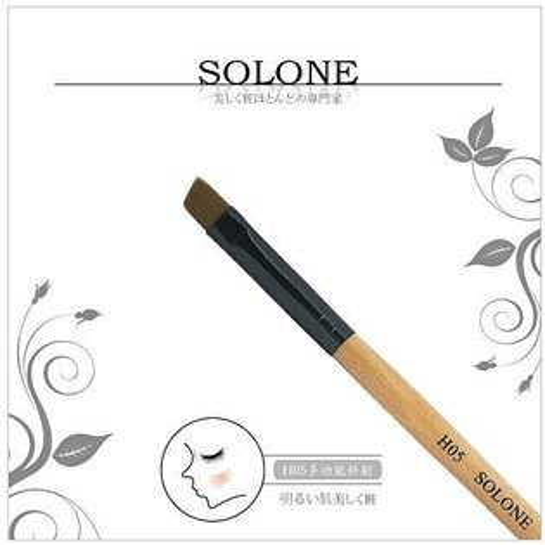 SOLONE 專業刷具H05-斜刷 眉刷/眼影刷/腮紅刷/煙薰刷