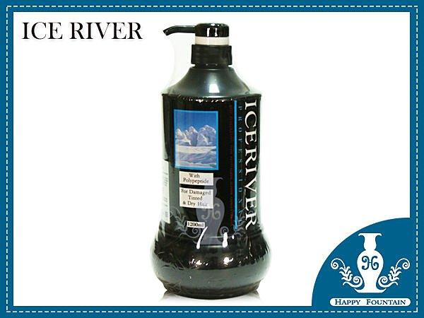 ICE RIVER 氨基酸活化護髮劑 1200ml