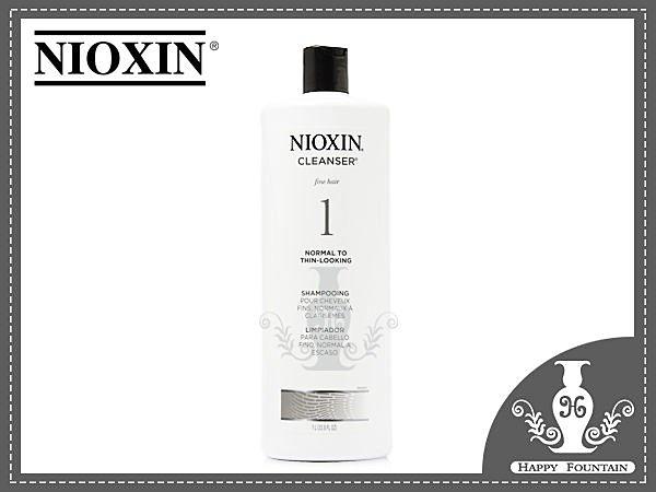 NIOXIN 賦活#1 頭皮潔淨露 1000ml