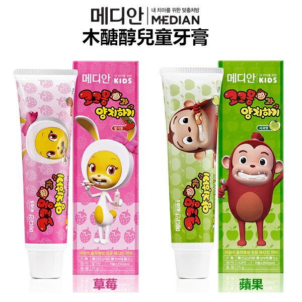 韓國 Median 木醣醇兒童牙膏 75g