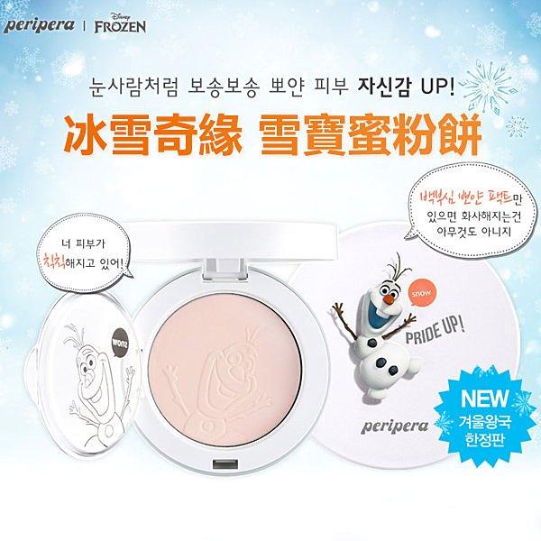 韓國 Peripera 冰雪奇緣限量版雪寶蜜粉餅 9.5g