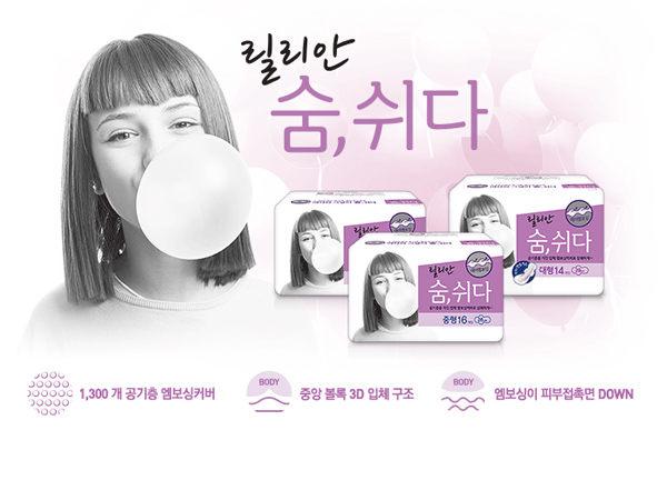 韓國 LILIAN 氣墊衛生棉