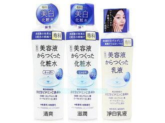 即期商品 資生堂 SHISEIDO 特潤專科淨白化妝水/乳液 200ml