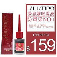 SHISEIDO 資生堂商品推薦資生堂 SHISEIDO 夢思嬌眼線液 7ml