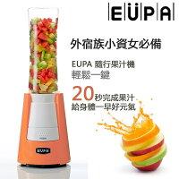 小熊維尼周邊商品推薦《尾牙買多更優惠》【優柏】隨行瓶蜜桃粉果汁機TSK-9339(粉色)