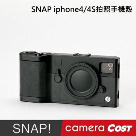 ★只要11元★ SNAP iphone4/4S拍照手機殼 - 限時優惠好康折扣