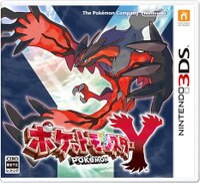 Pokemon:精靈寶可夢到現貨供應中 日規主機專用 [保護級] 3DS 神奇寶貝 Y 日版