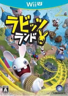 現貨供應中 [普通級] WII U 瘋狂兔子樂園 [WII U專用軟體] (日版)